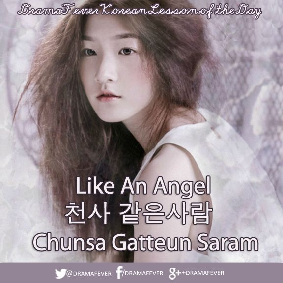 Watch Kim Sae Ron play a guardian angel in High School-Love On: http://1hop.co/oujcu/urenf