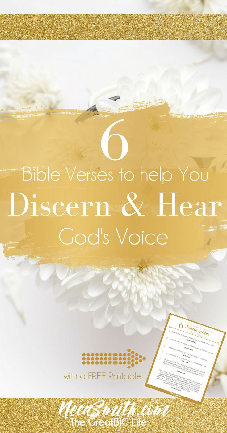 Learn to discern God's voice and to hear Him more clearly with these 6 scriptures.