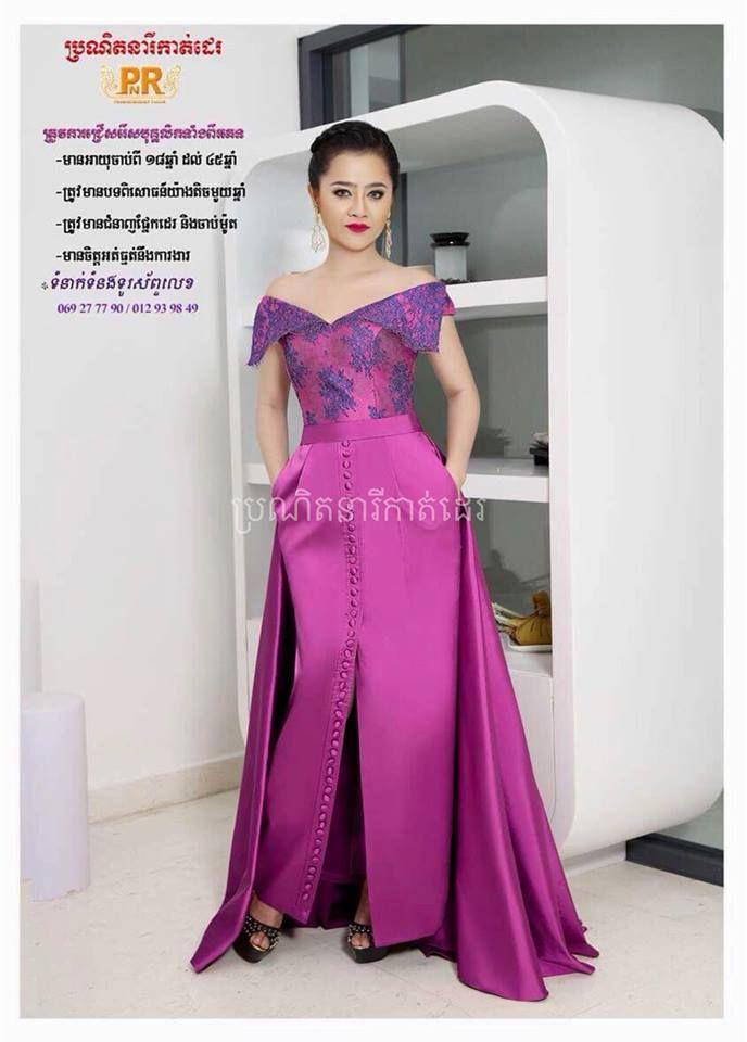 81 mejores imágenes de cambodia/khmer dress en Pinterest