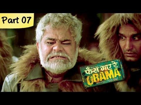 Watch Phas Gaye Re Obama (HD) - Part 07/08 - Bollywood's Best Comedy Movie watch on  https://free123movies.net/watch-phas-gaye-re-obama-hd-part-0708-bollywoods-best-comedy-movie/
