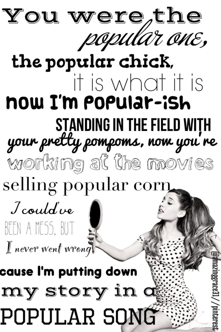 My Ariana Grande Edit ~ву: grαcє♛ ≫[amazinggrace31]≪