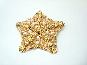Вышиваем брошь-кулон «Морская звезда» жемчугом Swarovski и бисером - Ярмарка Мастеров - ручная работа, handmade