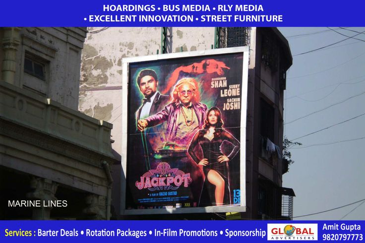 Global Advertisers promotes Jackpot in Mumbai with large size displays located at target areas.The agency has used strategic hoardings of premium quality to promote the movie in the city with the help of Media-Planning experts at Global. Jackpot is a Hindi comedy thriller directed by Kaizad Gustad starring Sunny Leone, Naseeruddin Shah and Sachin Joshi www.globaladvertisers.in