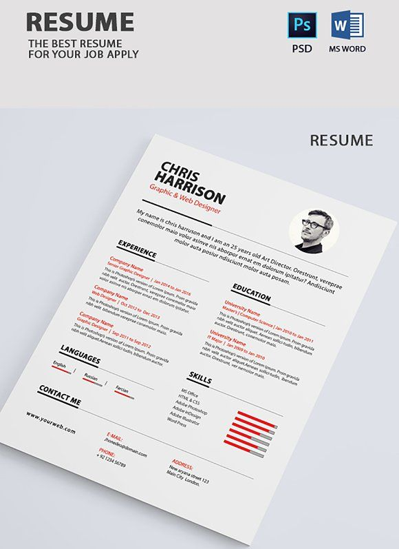 Clean Resume With Business Card Graphic Design Resume Graphic Designer Resume Template Resume Design Professional