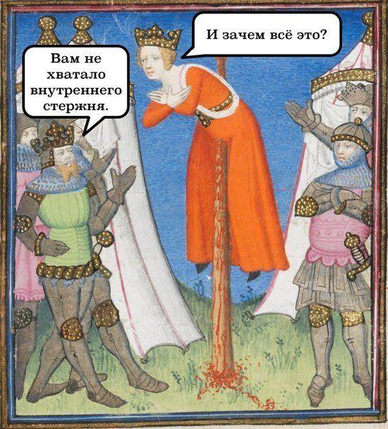 Средневековые комиксы.