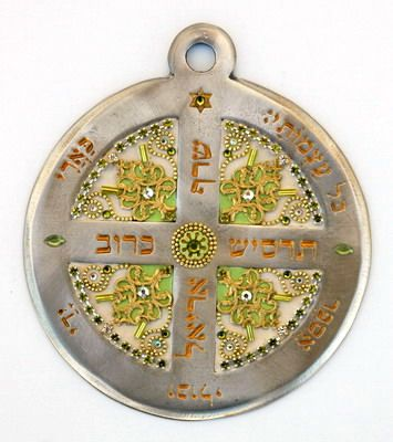 King Solomon Seal of Protection.  Visit Renaissance Fine Jewelry and Renaissance Fine Antiques of New England in Vermont. www.vermontjewel.com, eBay or Ruby Lane.