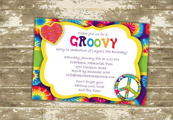 groovy birthday party invitation    diy    print at home