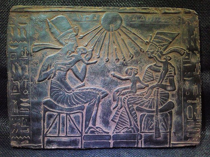 ANCIENT EGYPT EGYPTIAN ANTIQUE Akhenaten And Family Stela Relief 1353-1336 BCE