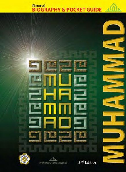 !Who was Muhammad: Muhammad The Prophet Of Islam Biography And Pictor...