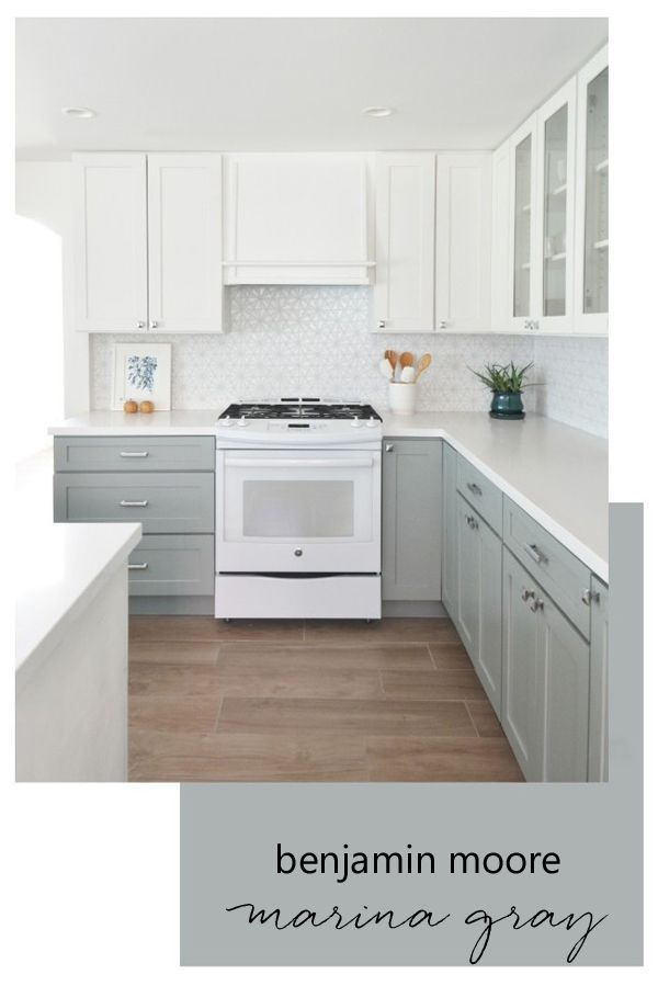 17 best ideas about gray kitchen paint on pinterest for Benjamin moore paint colors for kitchen cabinets