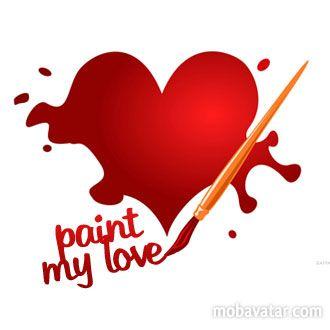 paint-my-love-red-heart.jpg