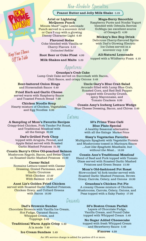 50's prime time cafe disney menu   Disney Hollywood Studios - 50's Prime Time Cafe