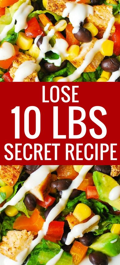 Dr. Oz & Joy Bauer's Lose 10 Pounds Salad Recipe is one of the best secrets out there to get ready for the summer!