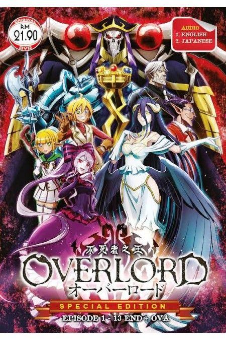 Overlord Special Edition Vol.1-13End + OVA Anime DVD English Audio