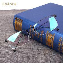 Súper Ligero Gafas de Titanio marco Óptico Gafas de Metal Para Hombres Mujeres Ordenador Miopía Gafas de Lentes de Prescripción de Gafas