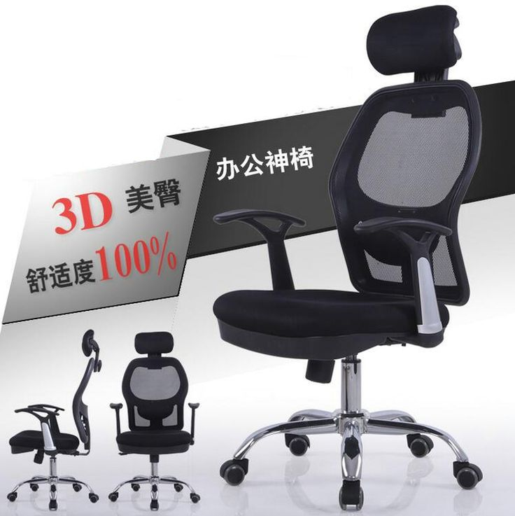 heavy duty office chair mesh back office chair computer chair online ergonomic meshbest 25 mesh office - Heavy Duty Office Chairs