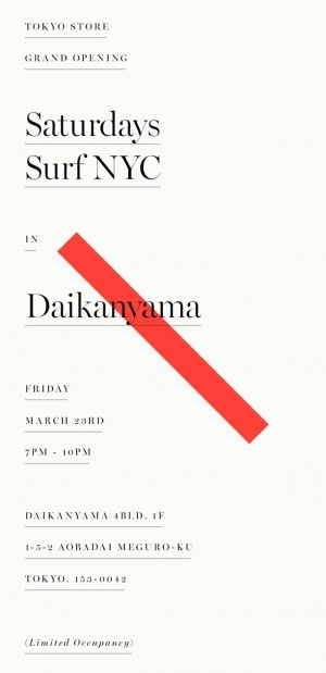 Saturdays: Surf NYC Tokyo Invite
