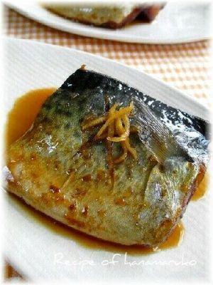 楽天が運営する楽天レシピ。ユーザーさんが投稿した「ご飯食べ過ぎるかも・・!?サバの甘辛煮付け♪」のレシピページです。煮汁がとろ~とするまで煮込むと、サバに味が良く染みておいしいです。ご飯のおかずにもってこいかもです。。さばの煮付け。さば(2枚おろし),生姜,・・調味料A・・,水,ほんだし,しょうゆ,みりん,酒,砂糖