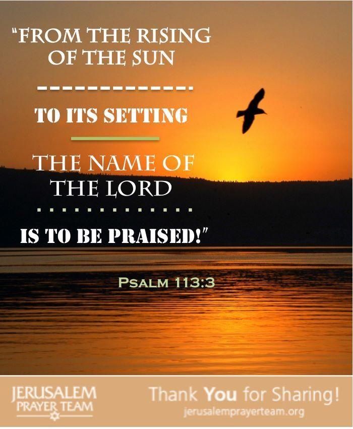 Psalm 113:3