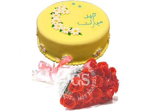 25 best fathers day gifts to pakistan images on pinterest special offer to send free gift to pakistan negle Choice Image