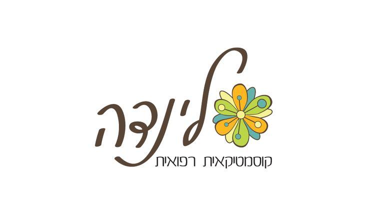 cosmetics logo