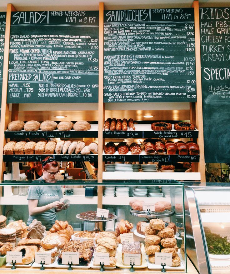 huckleberry bakery & cafe | my name is yeh