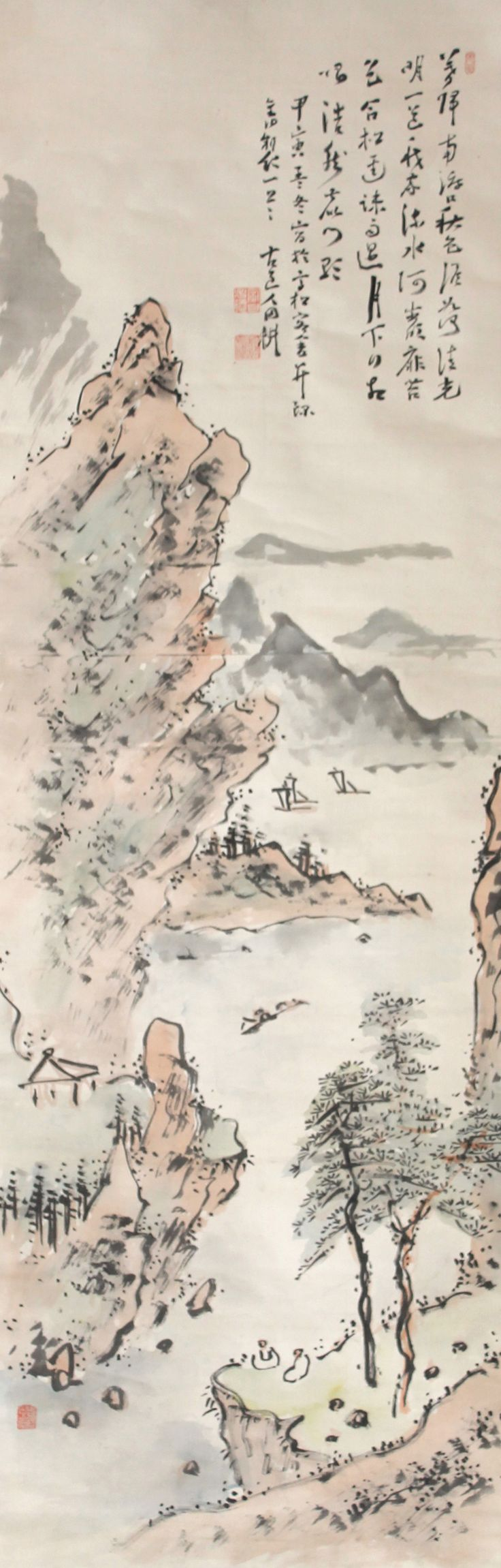 """Fukuda Kodojin   Landscape painting/poem At evening I return by the south-ferry mouth, autumn colors too limpid to describe.  The pure moonlight illuminates teh One Way: my home sits on a slope beside flowing waters. At the cliffside gateway moss-color converge; pine tree paths are washed by sprarse rains. Beneath the moon I walk and sing out loud Meng Haoran's """"Deergate Song""""."""