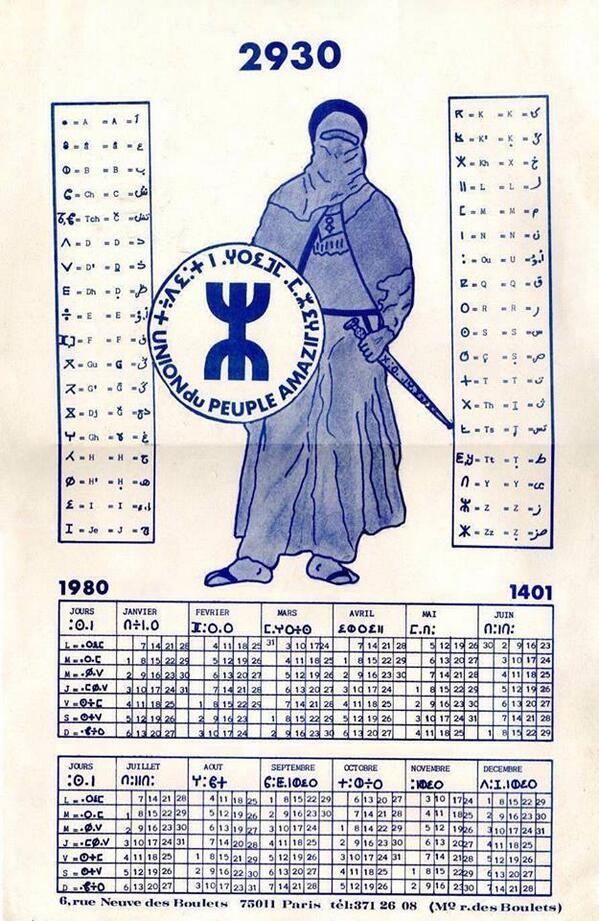 #Amazigh calendar created by Ammar Neggadi via twitter: @libyaamazigh101