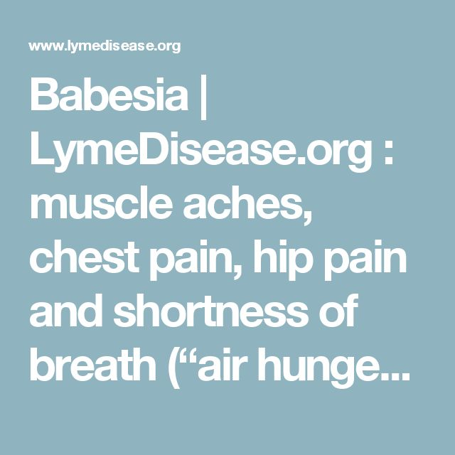 """Babesia 