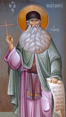 αγιος μαξιμος | Άγιος βίος More