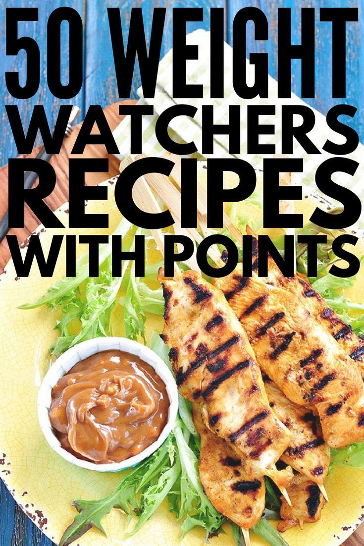 Simple Weight Watchers meals with points to make your weight loss plans easy & delicious! We've rounded up 50 fabulous meals for breakfast, lunch, dinner & dessert, with a few appetizers for good measure! Each recipe includes the total points (or SmartPoints, where applicable) & we've included a wide variety of ingredients (chicken, ham, vegetarian) as well easy make ahead & crockpot options to make weight loss as easy as can be. #weightwatchers #weightloss #healthyrecipes #weigh