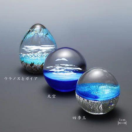群青の世界セット