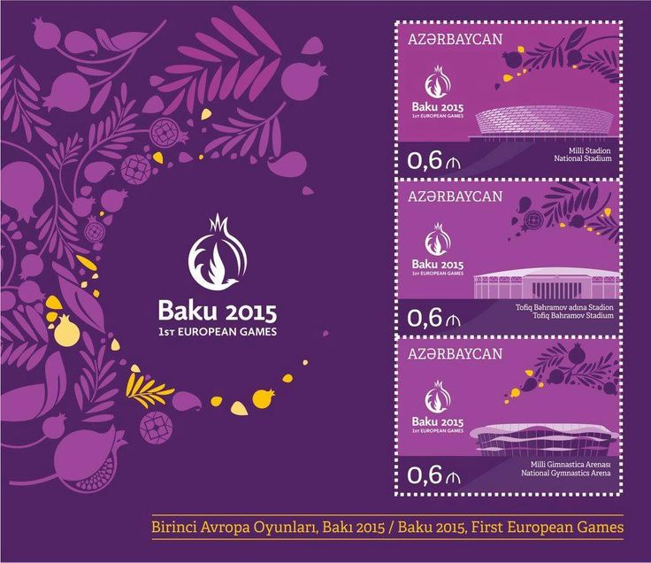 Stamps_of_Azerbaijan,_2014-First_European_Games._Baku_2015_-_A.jpg 1,026×887 pixels