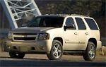 2007 Chevrolet Tahoe Keyless Remote Programming | eBay