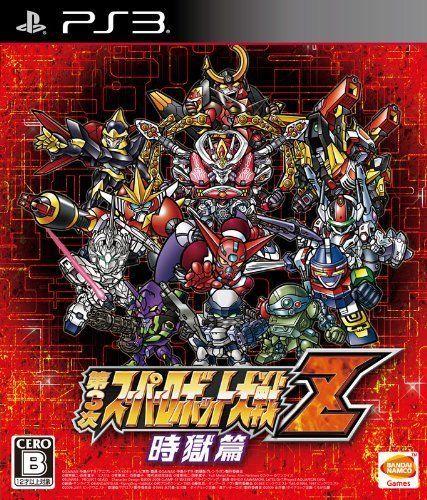 PS3 Super Robot Wars Taisen Z 3nd 3rd Jikoku Hen Japan import F/S