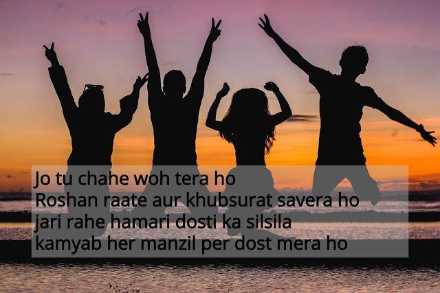love friendship shayari in english, #friendship #shayari #Status #Dosti Friendship Status i… in 2020   Friendship shayari, Shayari in english, Friendship quotes in english