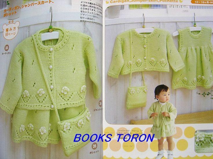 Japanese Crochet Baby Dress Pattern : Warm Baby Knit/Japanese Clothes Crochet-Knitting Pattern ...