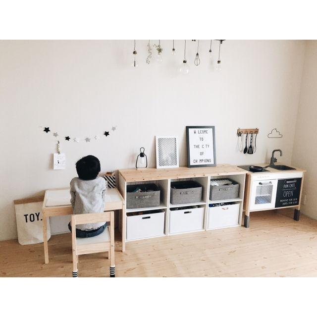 sally.さんの、IKEA,子供部屋,ままごとキッチン,キッズスペース,断捨離中,ウッド×モノトーンについての部屋写真