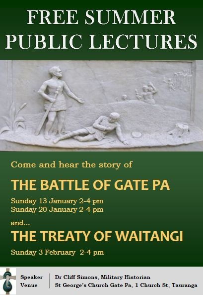 Free battle of Gate PA Lecture