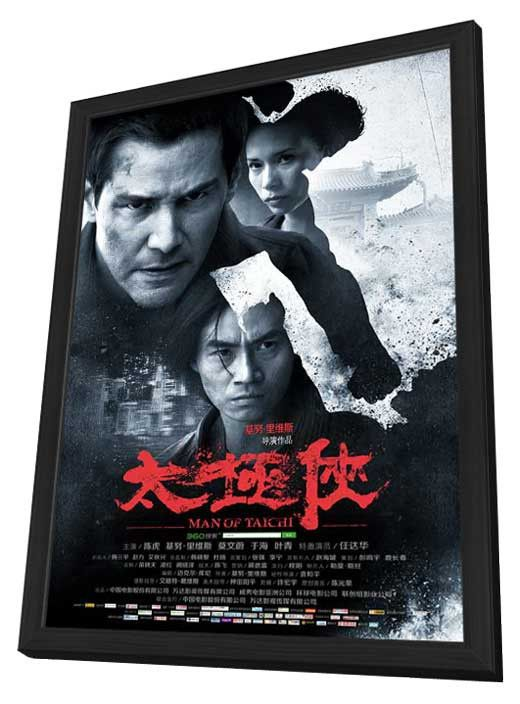 Man of Tai Chi (Chilean) 11x17 Framed Movie Poster (2013)