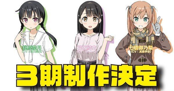 One Room Anime Shorts Get 3rd Season This Year One Room Anime