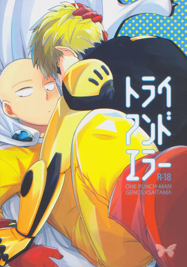 One-Punch Man YAOI Doujinshi - Try and Error (Genos x Saitama)