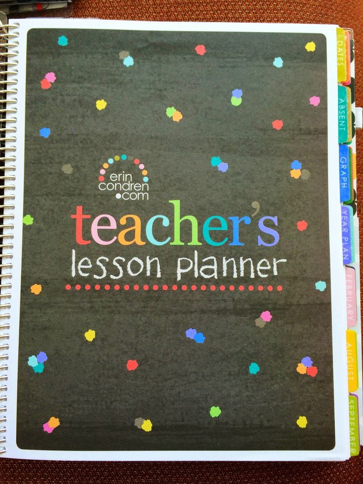 Take a tour of my new Erin Condren Teacher Lesson Planner! It's AMAZING!!