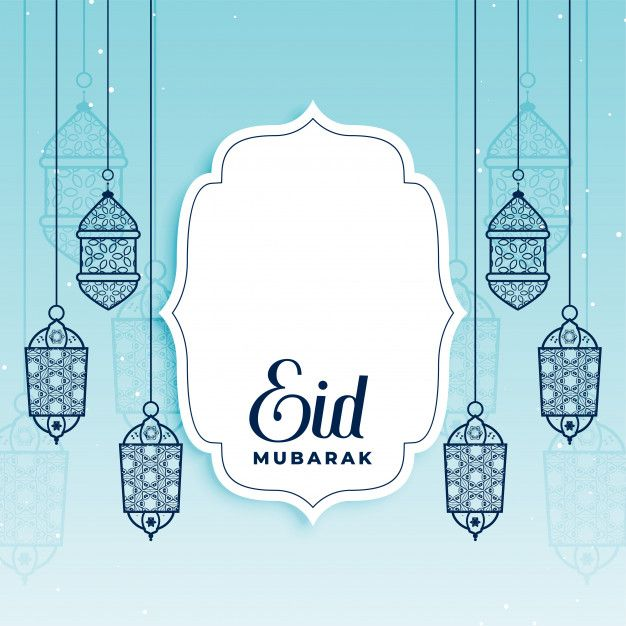 Download Decorative Eid Mubarak Greeting With Text Space For Free