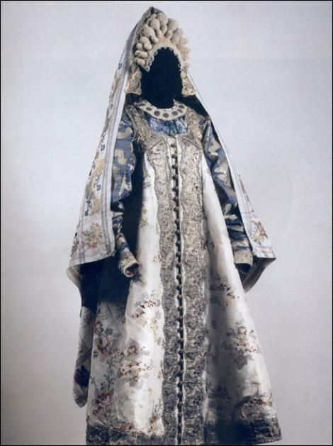 Female wedding costume. Russians. Pskov Province Late 18th - early 19th cen.