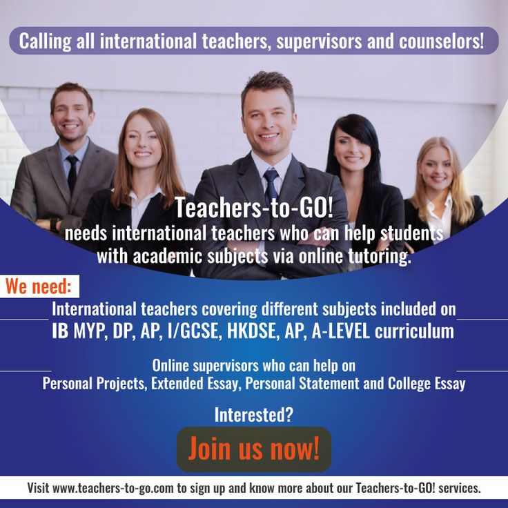 best teachers advertisement images professor  calling all online supervisors and online tutors teachers to go is looking