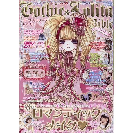 Japanse mook. En mook is een kruising tussen een boek en een magazine. Deze mook gaat over de Japanse Lolita mode en is dan ook in het Japans.