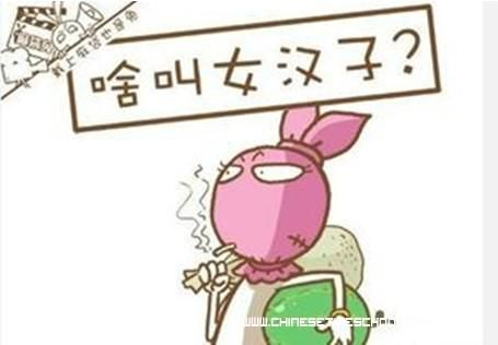 Popular Chinese Internet Slang-10 - Internet slang Learn Chinese Slang Chinese Language - Page 1 - chinesetimeschool.com