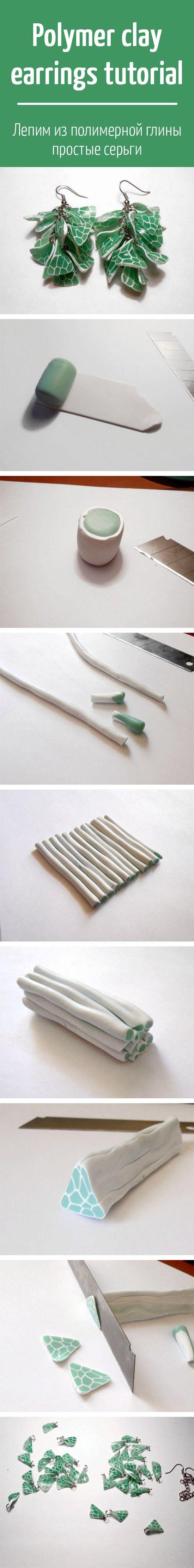 Polymer clay earrings tutorial / Лепим простые симпатичные сережки из полимерной глины
