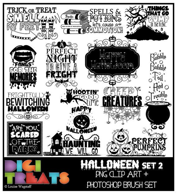 Halloween Set 2 word art 50% OFF Spooky PNG Clip art by DigiTreats